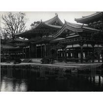 1965 Press Photo Phoenix Hall Byodo In temple Japan UJI - RRX79601