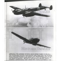 1941 Press Photo The British Air Ministry Messerschmitt