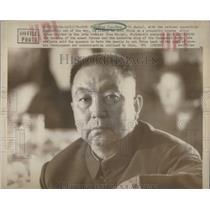 1976 Press Photo HUA KUO-FENG COMMUNIST PARTY CHINA - RSC74843