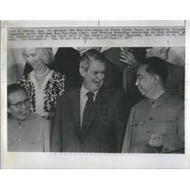 1977 Press Photo Cyrus Vance Chinese Communist Party Chairman Hua Kuo feng