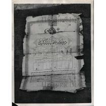 1957 Press Photo 136 year-old birth certificate of Mohammed Khalili Abu El Hawa