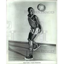 1971 Press Photo Hubert Ausbie Harlem Globetrotters