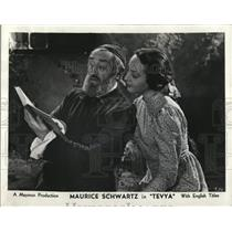 1940 Press Photo Maurice Scwartz in Tenya