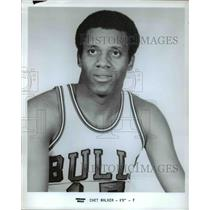 Press Photo Chet Walkers of Chicago Bulls