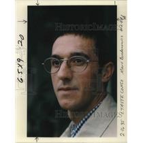 1995 Press Photo Serge Congora - ora07448