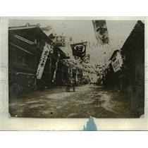 1927 Press Photo Osaka, Japan Theatre Street Earthquake damage