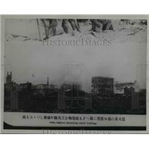 1945 Press Photo Japanese quake pictures found by American - nee43528
