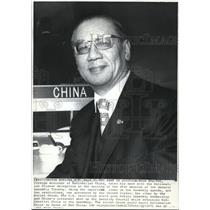 1971 Wire Photo Foreign Minister of Nationalist China, Chow Shu kai - cvw08245
