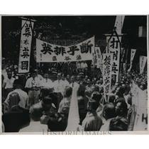 1939 Press Photo Mock Funeral Service for Great Britain at Hikaea Shrine Tokyo