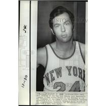 1977 Press Photo New York Knicks Bill Bradley to seek Congressional seat