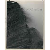 1982 Press Photo Mt. Irazu in Costa Rica - cva21950