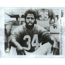 1984 Press Photo Earl Campbell of Houston Oilers - orc14598