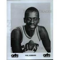 Press Photo Cleveland Cavaliers' Phil Hubbard - cvb70108