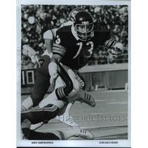 Press Photo Mike Hartenstine, Chicago Bears - cvb70180