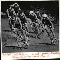 1985 Press Photo Bicycle racing Washington Trust Classic - spa34081