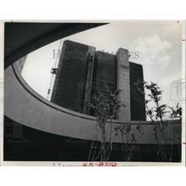 1975 Press Photo Stouffer's Greenway Plaza Hotel, Houston Texas - cva21640