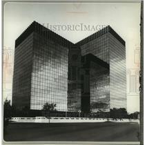 1980 Press Photo Control Data Corporation's Headquarters in Minneapolis