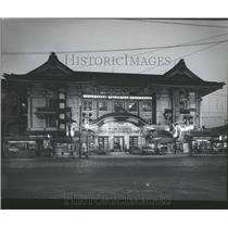 1965 Press Photo A Kuabuki Theater In Tokyo