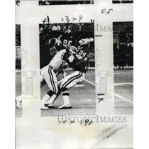 1977 Press Photo New Orleans Saints- Saint's Anthony Galbreath #34 - nos00971