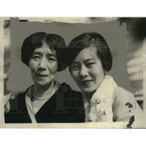 1924 Press Photo V. Ozaki & Daughter Shinaye Eugenia Ozaki - neo23640