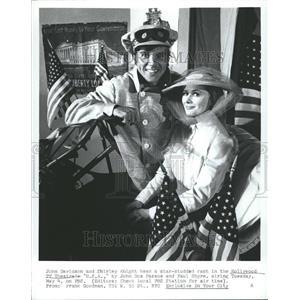 1971 Press Photo John Davidson Shirley Knight PBS - RRV70677