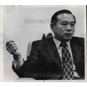 1973 Press Photo Capt Kunio Kamiya, JAL's director - ora43539