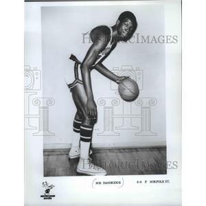 1970 Press Photo Milwaukee Bucks basketball player, Bob Dandridge - mjt07477
