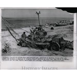 1956 Press Photo Egyptian Anti Aircraft Gun Uncovered
