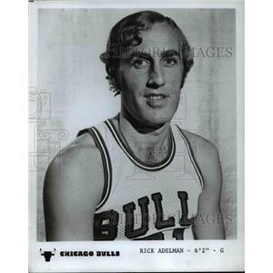 1977 Press Photo Rick Adelman, Chicago Bulls Basketball Team Guard