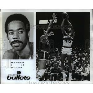 1977 Press Photo Phil Chenier and Kevin Grevey combined for 53 points