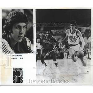 1976 Press Photo Basketball, Alvan Adams Center Phoenix Suns - spx12376