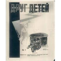 1929 Press Photo Cover of Russian Magazine Droog Detea - ner21371