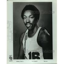 Press Photo Portland Trail Blazers basketball player Johnny Davis - sas06383