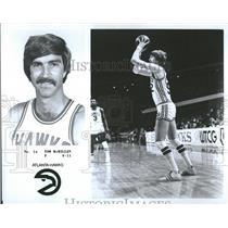 1979 Press Photo Atlanta Hawks Forward Tom McMillen - RRQ22141