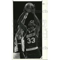 1989 Press Photo Otis Thorpe Houston Rockets Basketball - RRQ35833