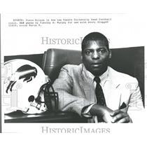 1989 Press Photo Howard University Coach Steve Wilson - RRQ50025