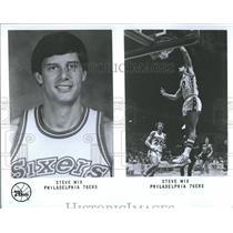 1979 Press Photo Steve Mix of the Philadelphia 76ers - RRQ55901