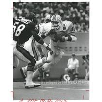 1981 Press Photo James Wilder Tampa Bay Buccaneers - RRQ55603