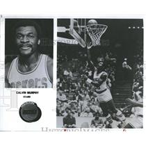 1981 Press Photo Houston Rockets Player Murphy Promo - RRQ55827