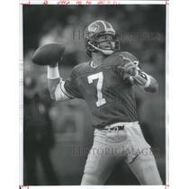 Press Photo Bruce Mathison Buffalo Bill football player - RRQ67879