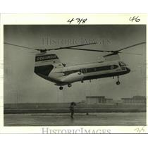 1979 Press Photo A Columbia work horse helicopter lifts from Lakefront Airport