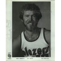 Press Photo Portland Trail Blazers basketball player Dave Twardzik - sas16360