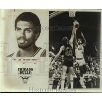 1979 Press Photo Chicago Bulls basketball player Reggie Theus - sas16000