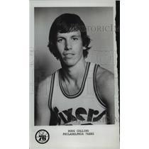 1978 Press Photo Doug Collins of the Philadelphia 76ers basketball team