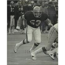 1976 Press Photo LSU and Cincinnati Bengals football player Bo Harris