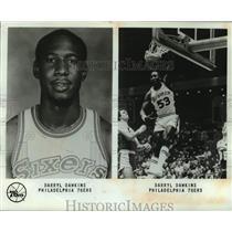 1979 Press Photo Philadelphia 76ers Darryl Dawkins - nos14042
