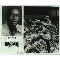 1979 Press Photo San Antonio Spurs basketball player Mike Green - nos13851