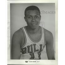 1969 Press Photo Clem Haskins with Chicago Bulls. - mjt20430