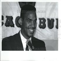 1989 Press Photo Stacey King Chicago Bulls Basketball - RRV28309