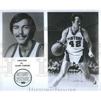 1977 Press Photo Detroit Pistons Guard Forward Chris Ford - RSH30371